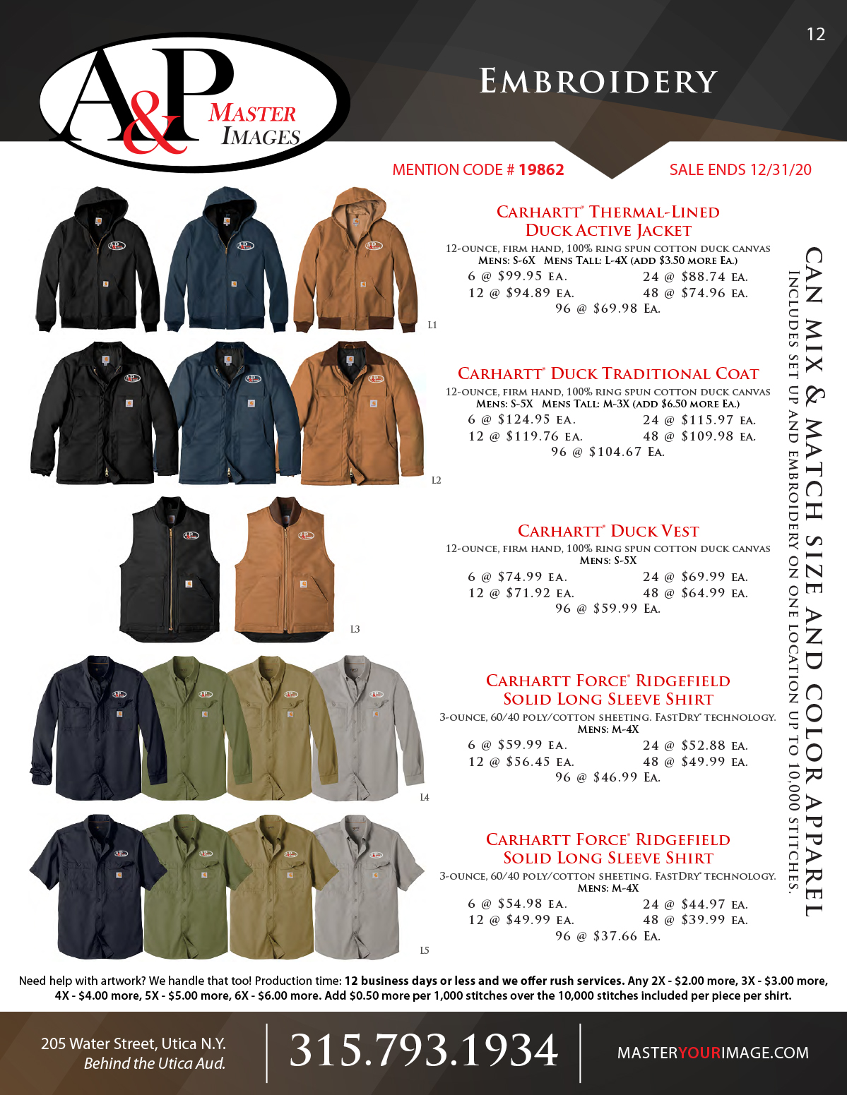 Sales Flyers - Embroidery 01