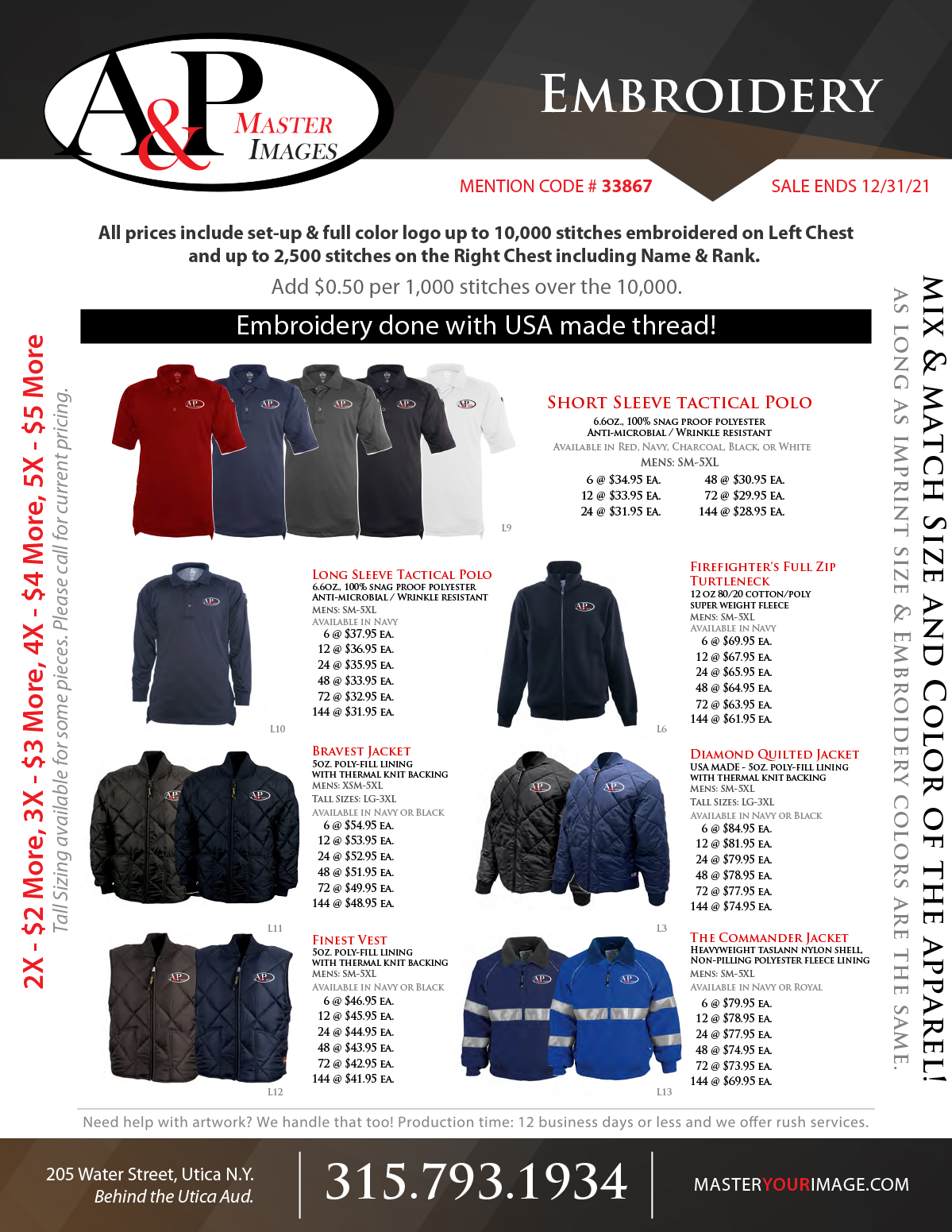 Sales Flyers - Embroidery 11