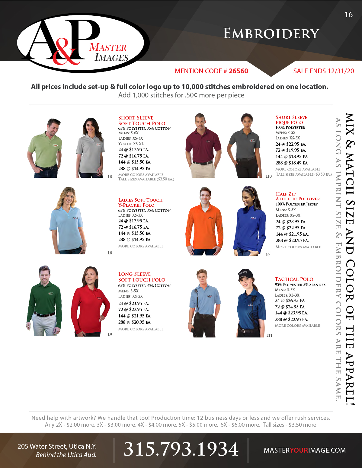 Sales Flyers - Embroidery 06