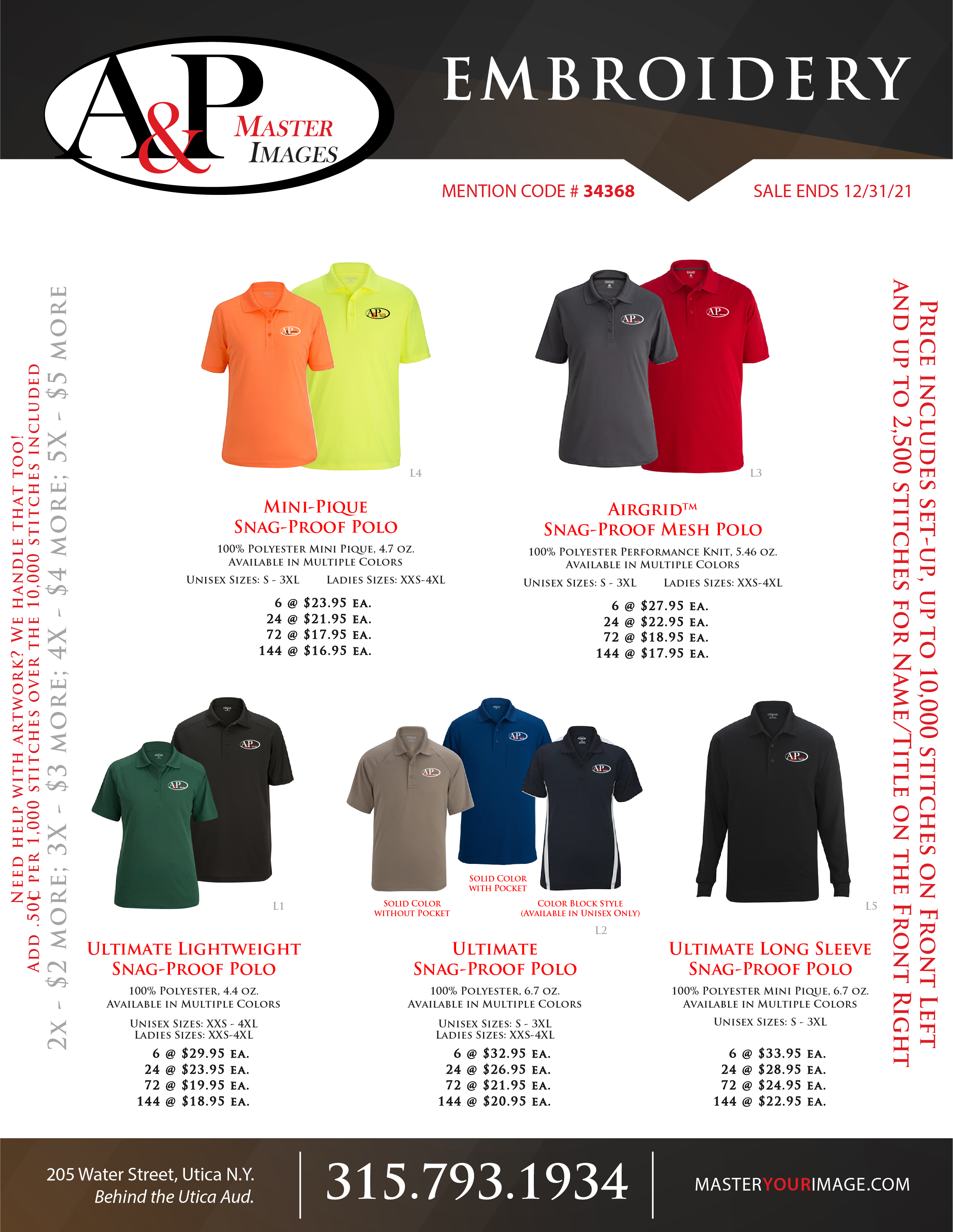 Sales Flyers - Embroidery - 13