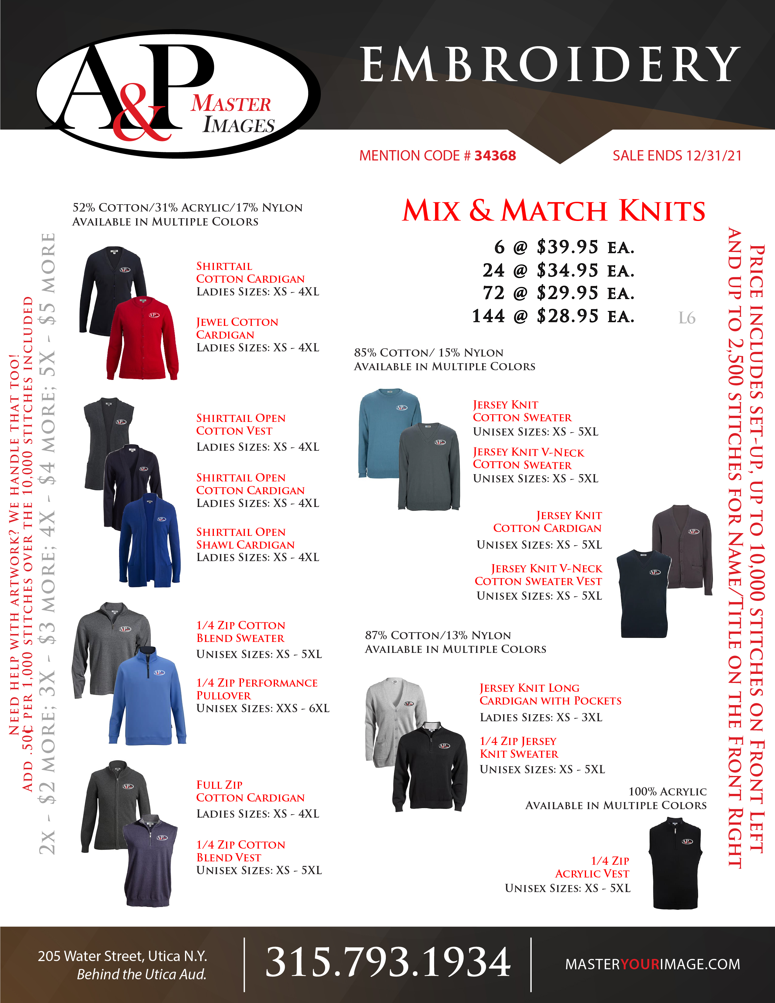 Sales Flyers - Embroidery - 14